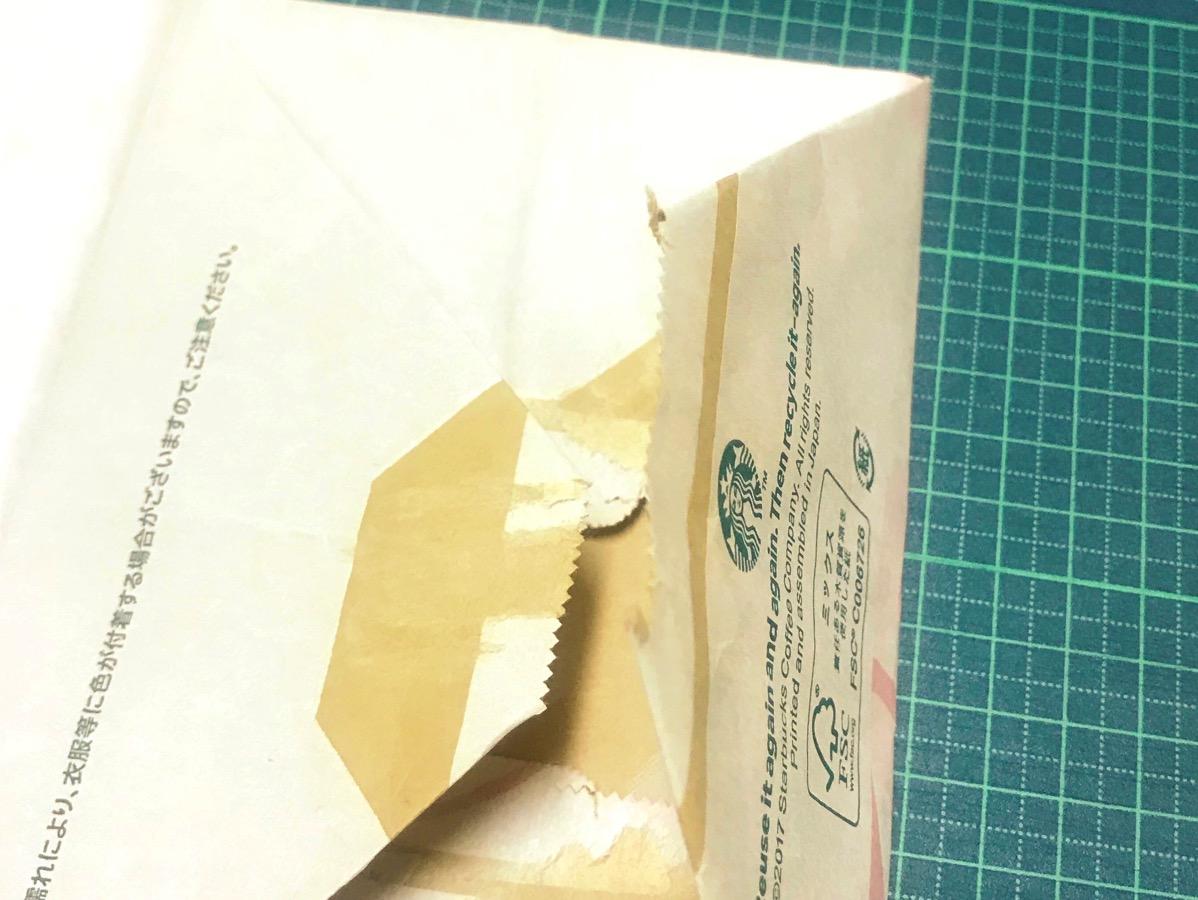 スタバ紙袋のつくり方の途中の写真