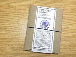 トラベラーズノート ブルー 包装