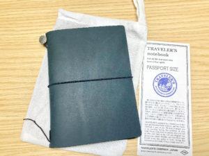 トラベラーズノート パスポートサイズ 【ブルー】