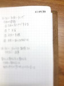 シャイニー 日付印字