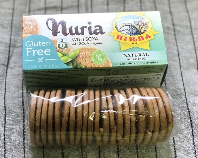 ビルバ ヌリア 米粉ビスケット 小麦アレルギー
