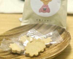禾 甘酒クッキー