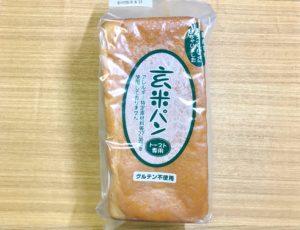 タイナイの「玄米パン」