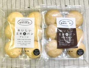 マイセンの「おいしい玄米丸パン」