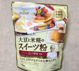 マルコメ「大豆と米糀のスイーツ粉」