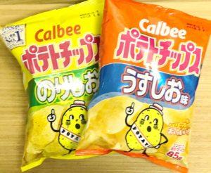 カルビーポテトチップス「うす塩味」「のりしお味」