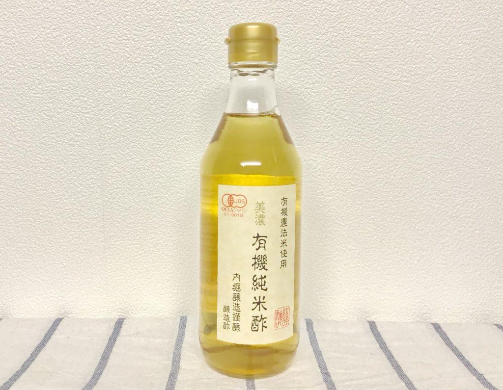 グルテンフリーの純米酢