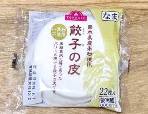 トップバリュー 熊本県産米粉使用 餃子の皮