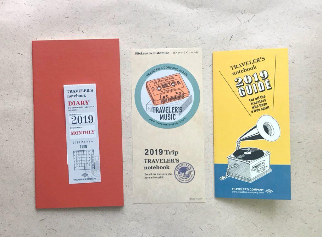 【トラベラーズノート】2019 ダイアリー レギュラーサイズ