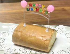 むしやしない 米粉ロールケーキ