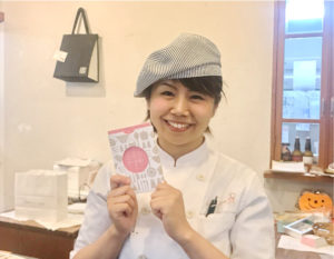 むしやしないオーナーの豆乳パティシエ 鵜野友紀子さん