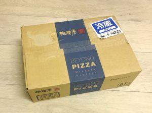 ビヨンドピザ