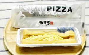 ビヨンドピザ(BEYOND PIZZA)
