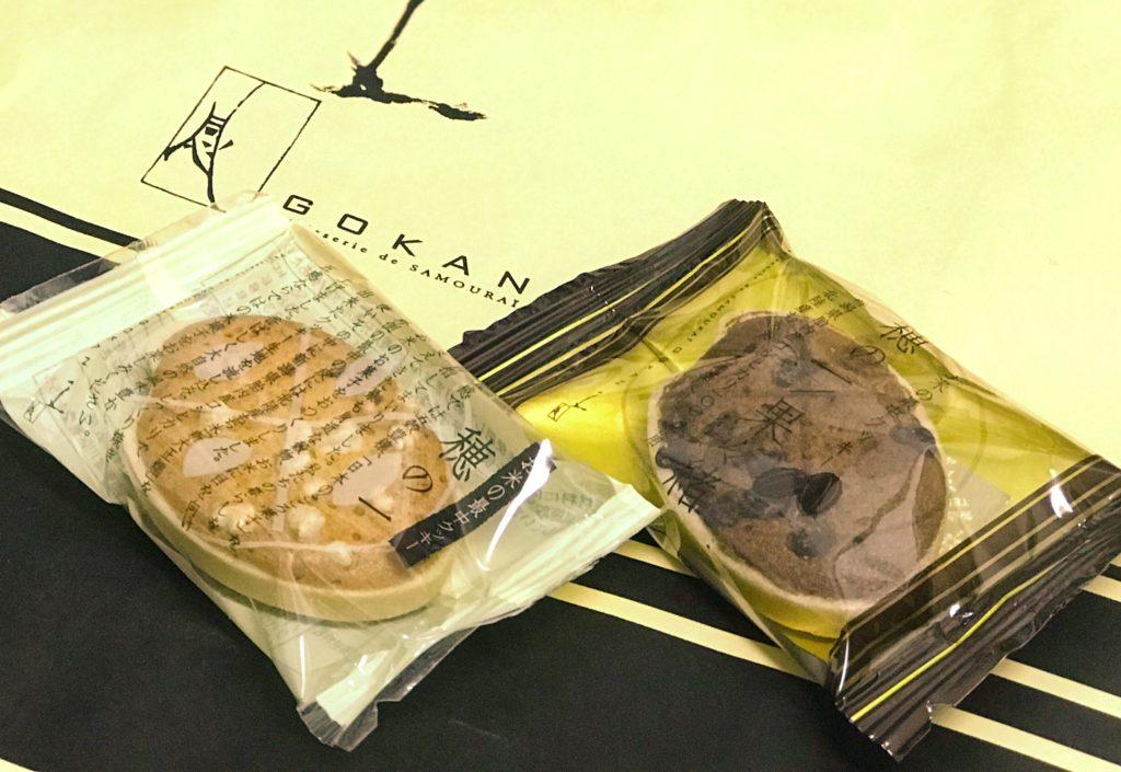 お米のお菓子 五感 穂の一 穂の一/果々緒