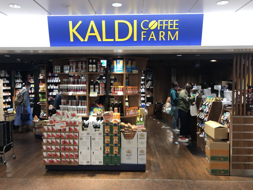 KALDI COFFEEFARM
