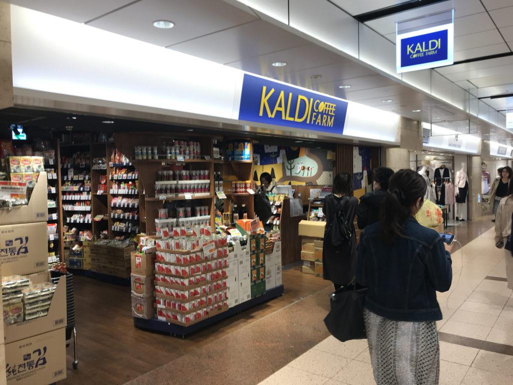 カルディコーヒーファーム 名古屋ゲートウォーク店