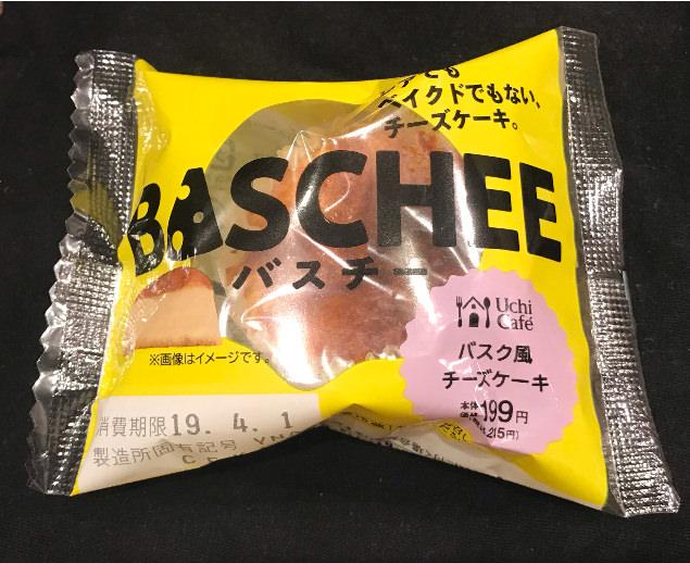 ローソン バスチー(バスク風チーズケーキ)