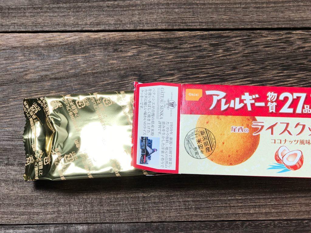 尾西のライスクッキーはアルミ蒸着袋と脱酸素剤を使用
