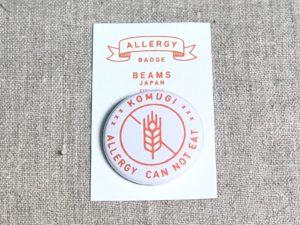 BEAMS アレルギーバッジ