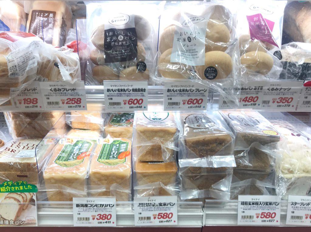 タイナイの玄米パンや新潟コシヒカリパン