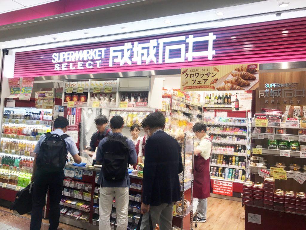 成城石井 名古屋太閤口店