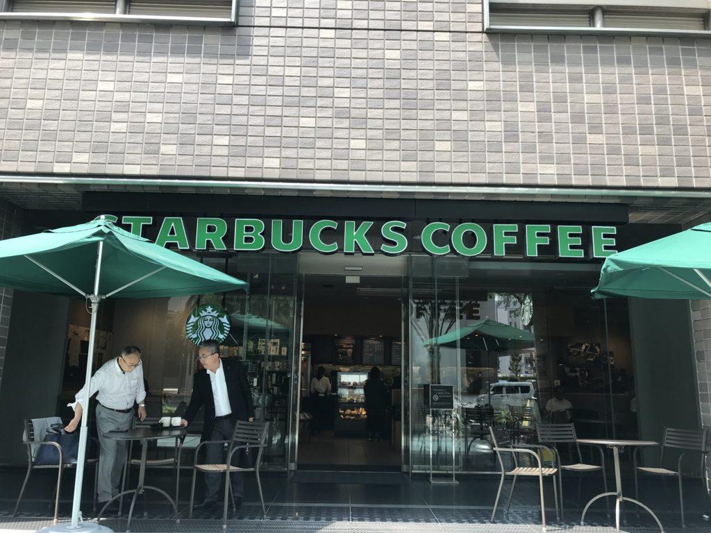 スターバックスコーヒー 名古屋 伏見 ATビル店