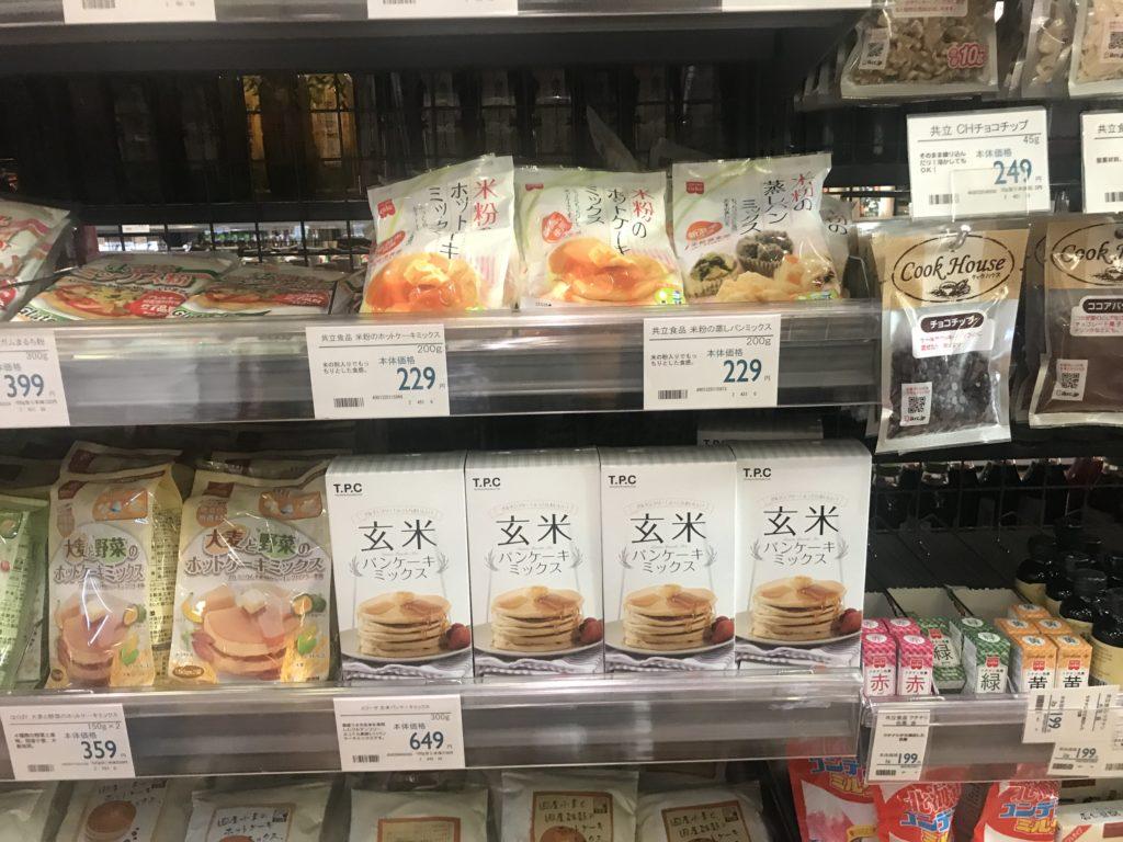 旬楽膳 米粉グルテンフリーパンケーキミックス