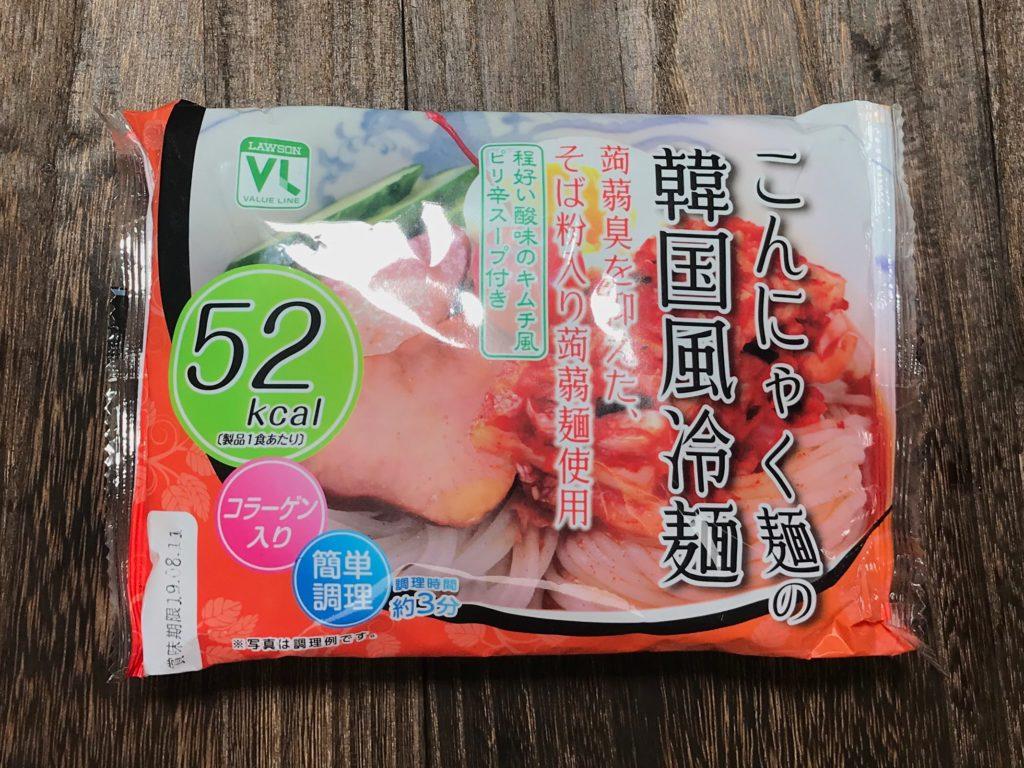 こんにゃく麺の韓国風冷麺