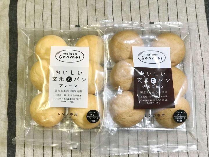 マイセンの玄米丸パン