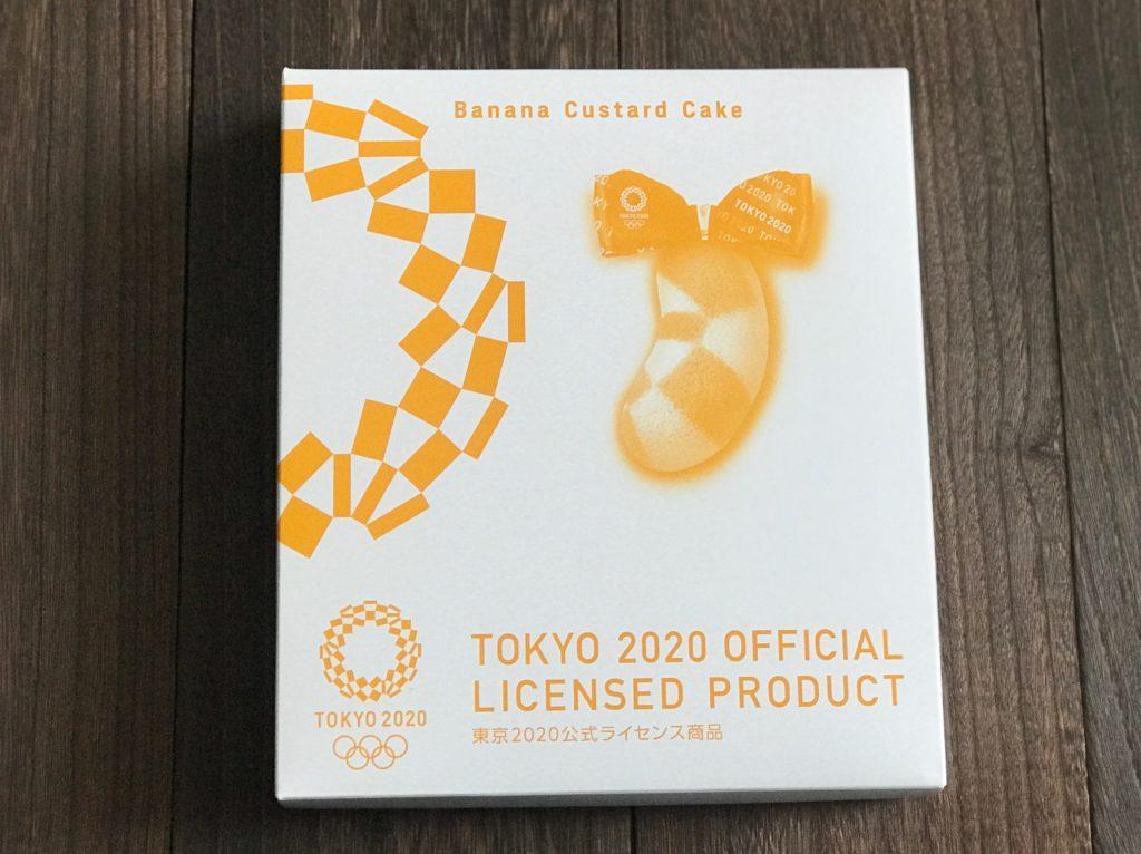 東京2020オリンピックエンブレムバナナカスタードケーキの中箱