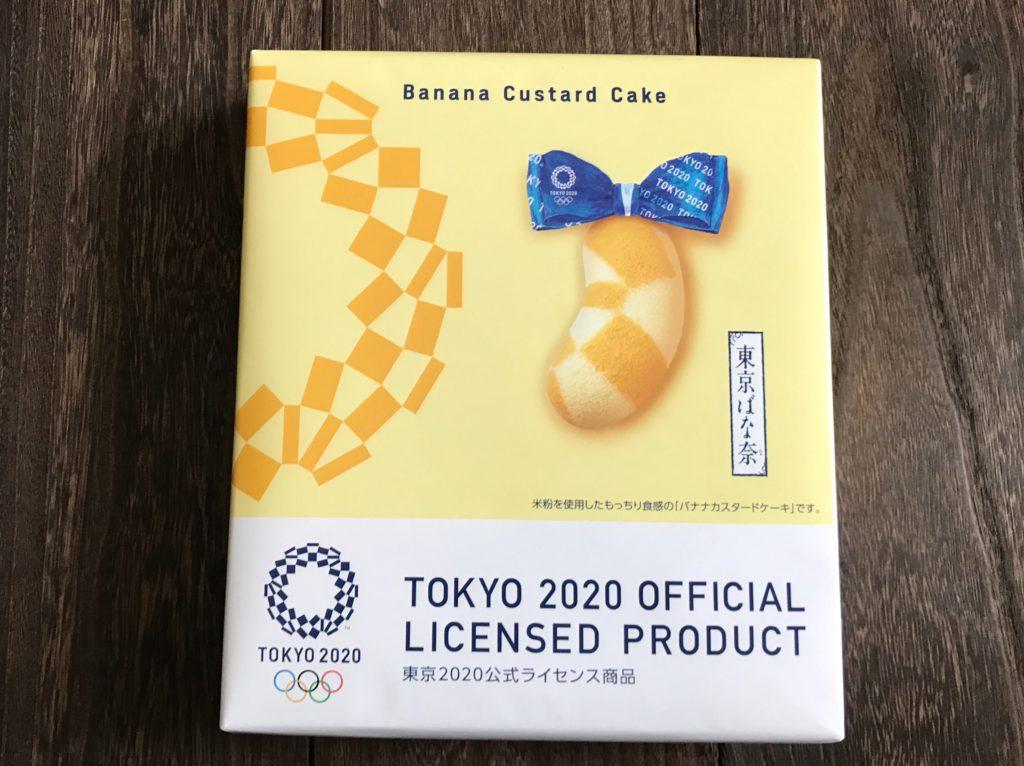 東京2020オリンピックエンブレムバナナカスタードケーキのパッケージ