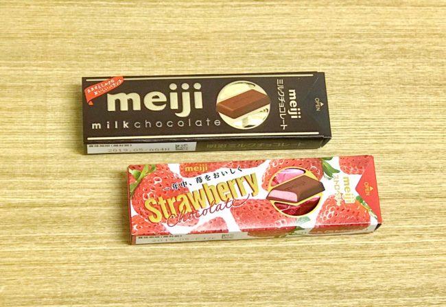 小麦不使用のチョコレート