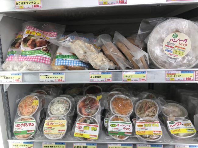 アレルギー対応の冷凍お弁当用惣菜