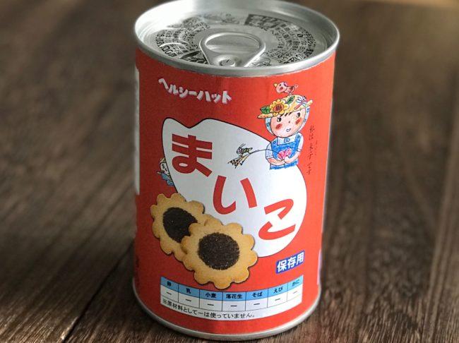 ヘルシーハット 非常食米粉クッキーまいこ