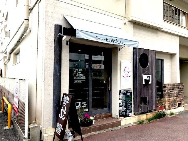 名古屋東別院のエンキッチンカフェ