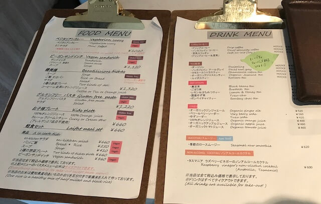 エンキッチンのメニュー表