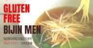 27品目不使用でスープもグルテンフリーの安心でおいしい【美人麺】