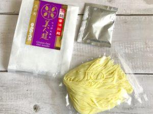 川北製麺のグルテンフリー醤油ラーメン