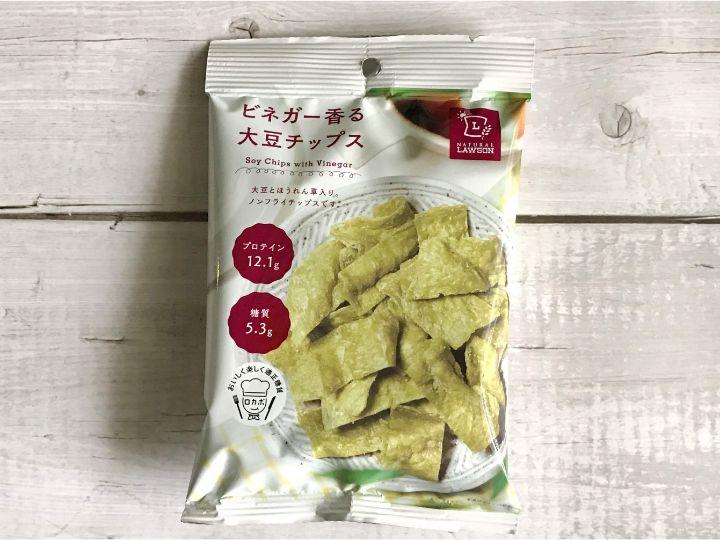 小麦不使用の「ビネガー香る大豆チップス」