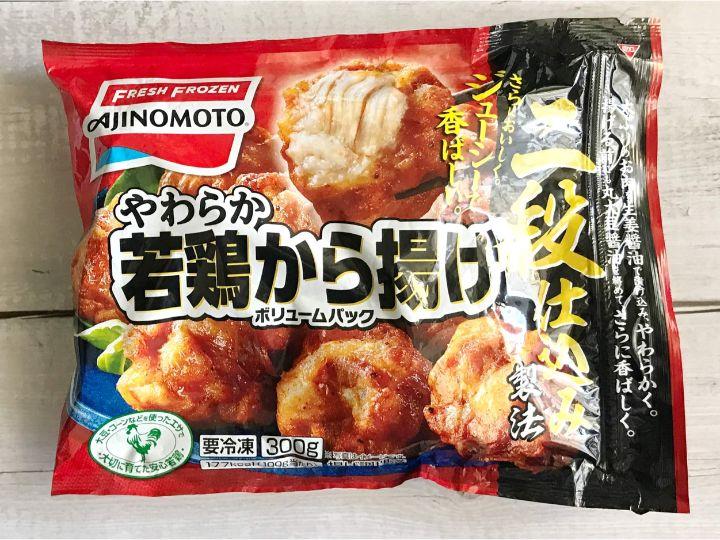 味の素「やわらか若鶏から揚げボリュームパック」小麦不使用