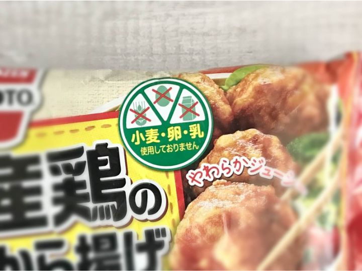 味の素冷凍から揚げのアレルギー表示