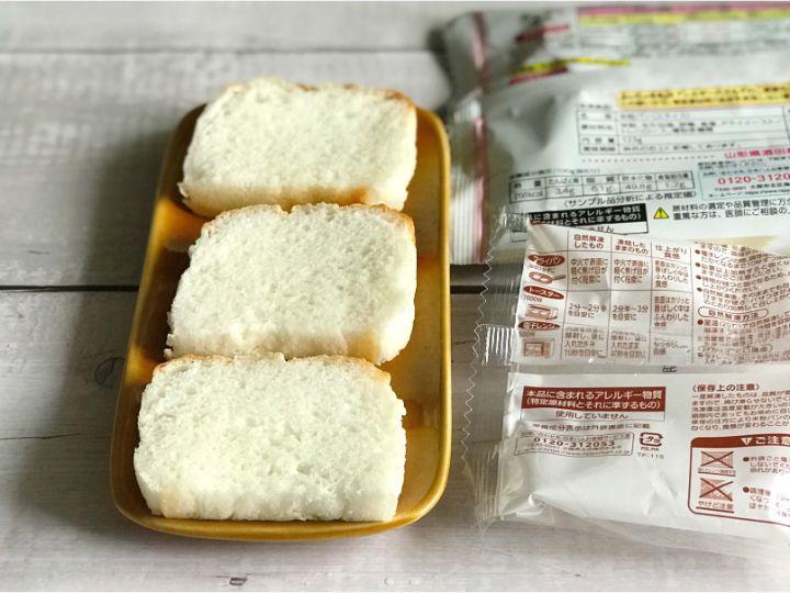 ニッポンハム「お米でつくったしかくいパン」