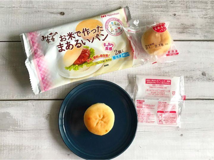 ニッポンハム「お米で作ったまあるいパン」