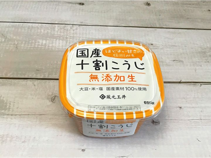 小麦不使用の味噌