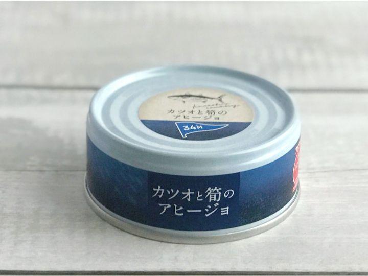 【黒潮町缶詰製作所】カツオと筍のアヒージョ