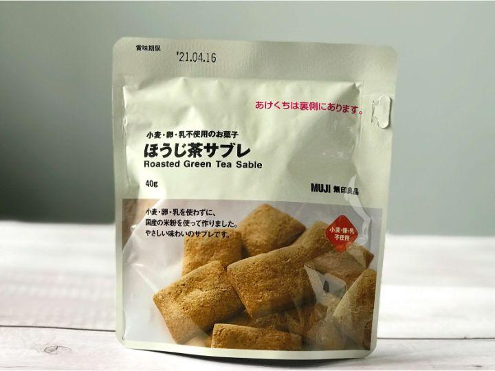 無印良品「小麦・卵・乳不使用のお菓子」ほうじ茶サブレ